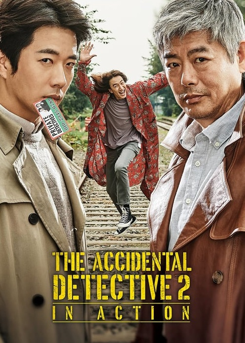 ดูหนังใหม่ The-Accidental-Detective-In-Action