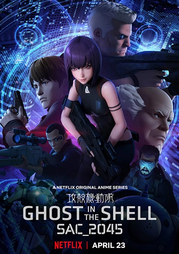 Ghost in the Shell SAC_2045 (2020)