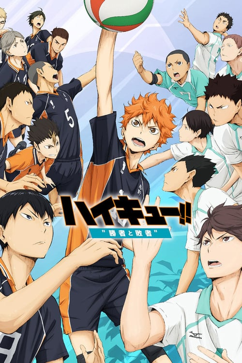 Haikyuu!! The Movie 2: The Winner and the Loser (2015)